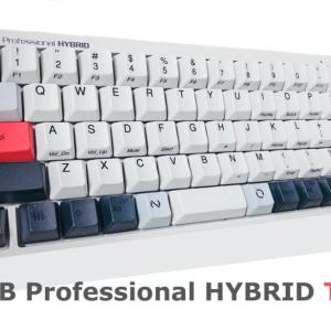 【HHKB新作】HHKB Pro HYBRID Type-S レビュー【至高の逸品】