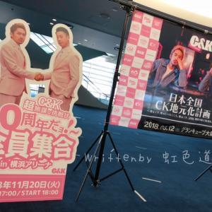 TOKYO2021と4連休