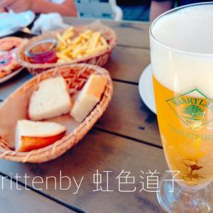 SUNDAY'sBAKE RIVER GARDEN♡テラスランチ