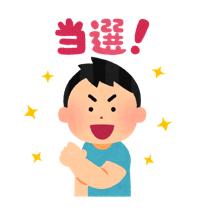 大量当選したが明暗が分かれた 日本郵政グループ 九州旅客鉄道 SGホールディングス ソフトバンク