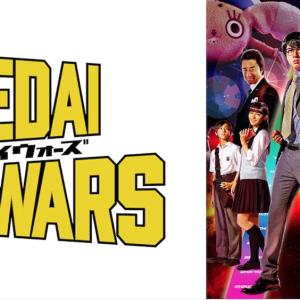 「SEDAI WARS」の全貌が明らかに!?『SEDAI WARS』第2話