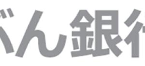 じぶん銀行賞(2020)2日目の買い目情報【住之江競艇予想1/22】