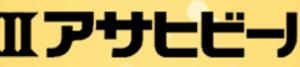 アサヒビールカップ(2020)2日目の買い目情報【住之江競艇予想7/1】