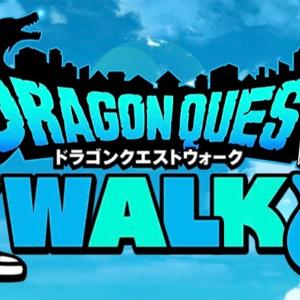 ドラクエウォーク評価・感想・レビュー【簡単遊びかたも解説!】