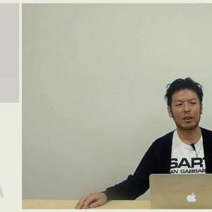 HTML5入門講座 セマンティックなマークアップを理解しよう(第1回)