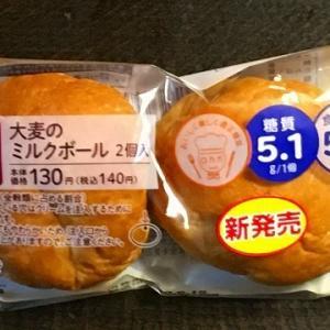大麦のミルクボール糖質9.3? 5.1?