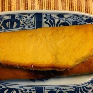 大豆粉でロールケーキ風を作ってみた