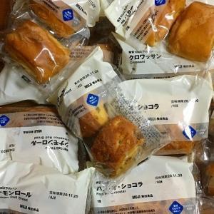 無印良品の低糖質パンを色々買ってみた