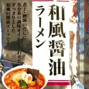 和風醤油ラーメンスープ+低糖質日本蕎麦