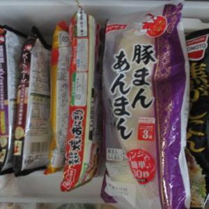 冷凍庫の中がいっぱい。