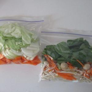 野菜の冷凍ストック。