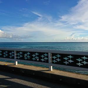今日の宮古島の天気&八重干瀬の海況とツアー開催状況 2020年9月16日(水)