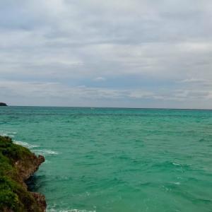 今日の宮古島の天気&八重干瀬の海況とツアー開催状況 2020年9月29日(火)