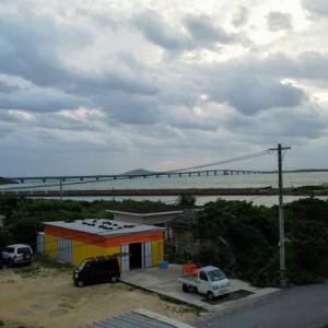今日の宮古島の天気&八重干瀬の海況とツアー開催状況 2020年10月24日(金)