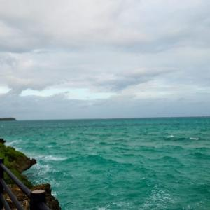 今日の宮古島の天気&八重干瀬の海況とツアー開催状況 2020年11月1日(日)
