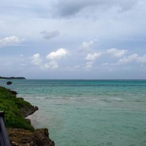 今日の宮古島の天気&八重干瀬の海況とツアー開催状況 2020年11月10日(火)