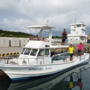 今日の宮古島の天気&八重干瀬の海況とツアー開催状況 2020年11月12日(木)
