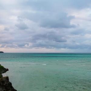 今日の宮古島の天気&八重干瀬の海況とツアー開催状況 2020年11月23日(月)