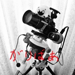 今日も全力GTi:ASI AIR Pro(with 迷人会工房パーツ)♪(後編(撮影トライ編))