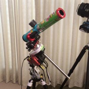 星雲試写:レンズレス・シュミット化NEWTONYくん、SV305レス改造仕様
