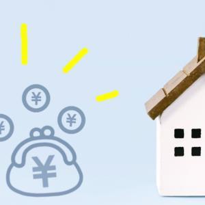 引越し見積もりサイトで費用の料金相場を確認し、値引き交渉する方法