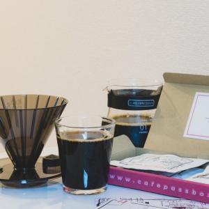 定額制のコーヒーが届く「CAFEPASS BOX」でコーヒーのある暮らしを始める
