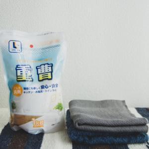 入浴剤よりも経済的な重曹風呂の作り方と、肌への効果効能まとめ