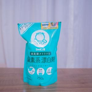 酸素系漂白剤の特徴と掃除での活用の仕方