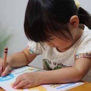 【2020年版】小学校入学準備で使える通信教材を5選比較!特長は?料金は?