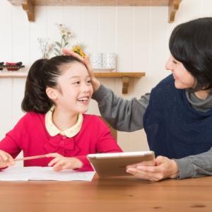 小学生で英語を「自宅学習」する時の3つコツとは?無料・有料編で勉強法も解説!