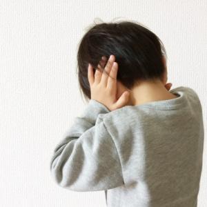 「幼稚園に行きたくない」と言い出したときの5つの正しい対処法とは?