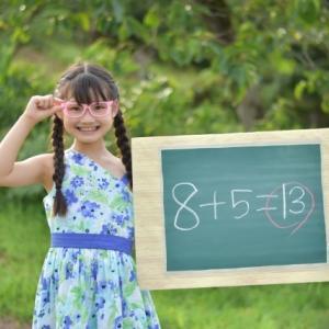「算数が嫌い」とはもう言わせない?子供に算数を好きにさせる5つのコツとは!