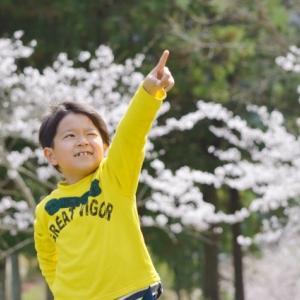 子供の習い事個人競技一覧