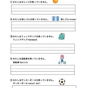 【英語学習プリント】have(動詞)を使う練習ドリル | 無料ダウンロード・印刷