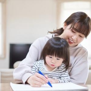 発達障害の子に公文式はありなし?メリットとデメリットをスクールカウンセラーが解説