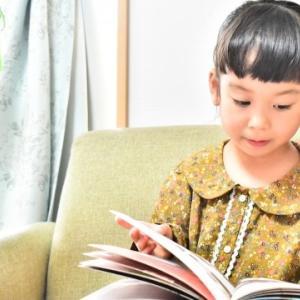 読書が子供にもたらす効果とは?子供に読書習慣をつけるコツも紹介!
