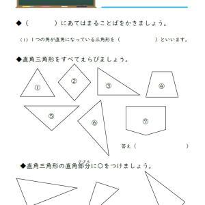 小2算数学習プリント・練習問題 | 無料ダウンロード印刷-すたぺんドリル