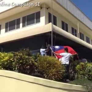 米国、ソロモン諸島との会談をキャンセル。台湾との断交を受けて。