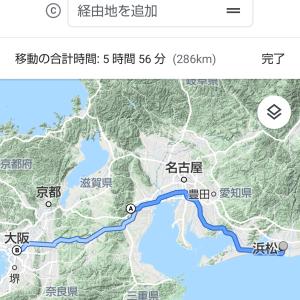 ⑰大阪に帰るやーつ(飯テロあり)