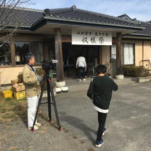 7ヶ月ぶりの売木村訪問〜山村留学センター収穫祭
