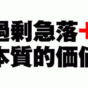 スタジオアタオ (東証マザーズ : 3550)