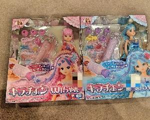 5歳 女の子へのプレゼント リカちゃん
