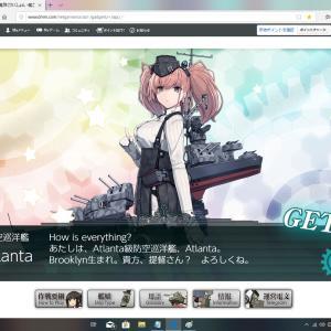 艦これ秋イベE6-2 『激闘!第三次ソロモン海戦』攻略プレイ記事♪ 第二ゲージ 決戦!防空巡棲姫