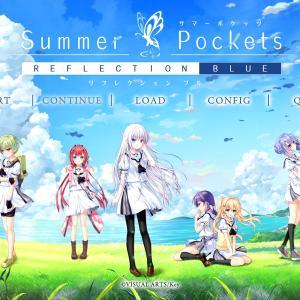 Key最新作『Summer Pockets RB』プロローグのストーリー紹介です♪ プレイ記事1