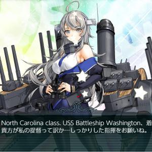 艦これ イベントE3『PQ17船団を護衛せよ!』の攻略記事後編です♪ 装甲ギミックを解除せよ!