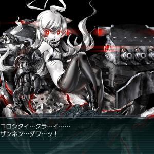 艦これ イベントE3『PQ17船団を護衛せよ!』の攻略記事前編です♪ 2つの輸送作戦を成功せよ!