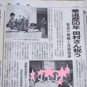 釧路新聞、残念ながら白黒(>_<)