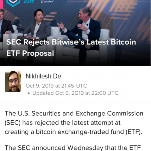coindesk最新記事より ETF否認の見込み‼️