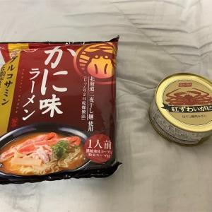 自宅で贅沢蟹ラーメン‼️