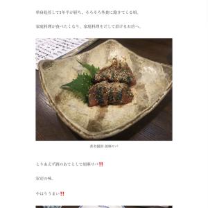 博多の家庭料理